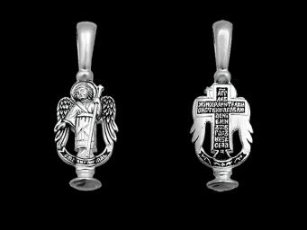 Серебряный ангел арт.03210