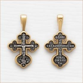 крестик серебро с позолотой елизавета 08217