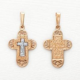 Позолоченный крестик арт.11955