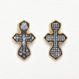крестик из серебра с чернением и позолотой арт.14658