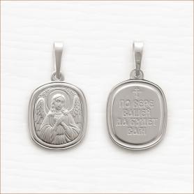 Серебряный образок Ангел Божий арт.11222