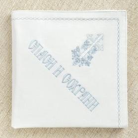 двухслойная крестильная крыжма с голубой вышивкой
