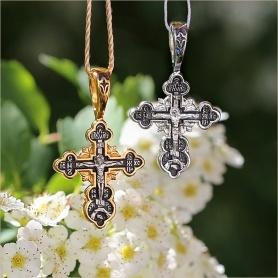 позолоченный и серебряный крестики, арт.08271