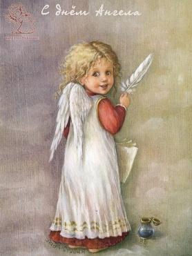 """Открытка """"Ангел с чернильницей"""""""