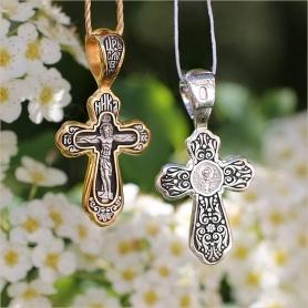 крестик с образом Николая Угодника на обороте - серебряный для крещения