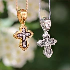 маленький серебряный крестик с чернением арт.8612 Елизавета - для крещения ребенка