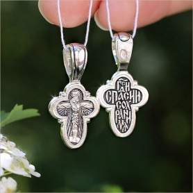 серебряный крестик арт.08073 - популярный крест для крещения от Крестильное