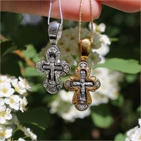 крест арт.8464 в серебре с чернением и позолотой