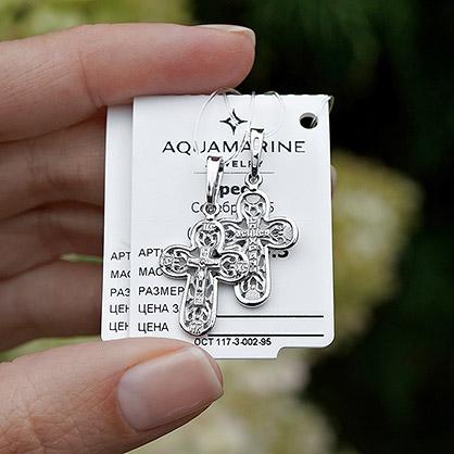 маленький детский крестик из серебра с округлыми окончаниями арт.12029
