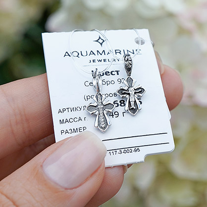 миниатюрный серебряный крестик арт.14688 подходит для крещения младенца