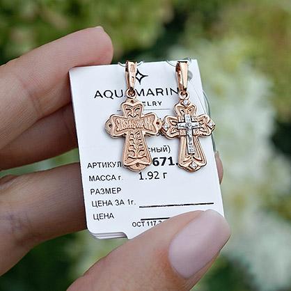 золотой крестик детский арт.20671 литой с округлыми окончаниями