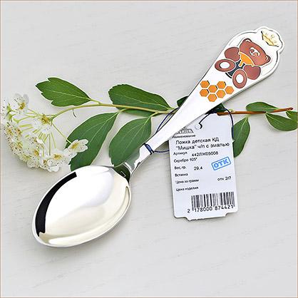 серебряная ложка Мишка с эмалью в подарочном футляре Аргента