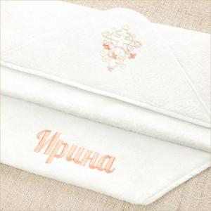 именная вышивка на полотенце в ножках
