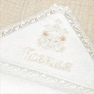кружевное махровое полотенце для крещения девочки Ксении
