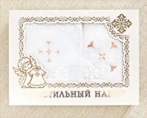 крестильный набор для девочки в красивой коробке