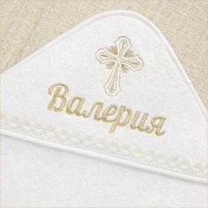 вышивка имени Валерия на капюшоне крестильного полотенца