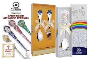 Коллекция серебряных ложек для детей от Аргенты