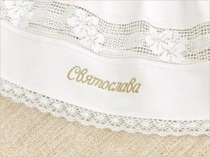 вышивка имени Святослава на подоле платья