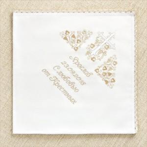 крестильная пеленка из фланели с вышитым пожеланием от крестных