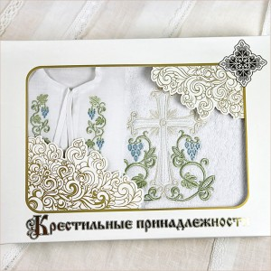 крестильная рубашка и полотенце с процветшим крестом в подарочной коробке