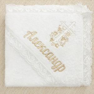 кружевное крестильное полотенце с именем мальчика на капюшоне