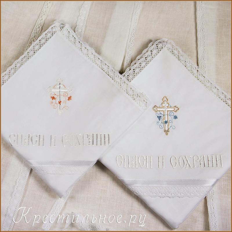 утепленная крестильная пеленка с вышивкой