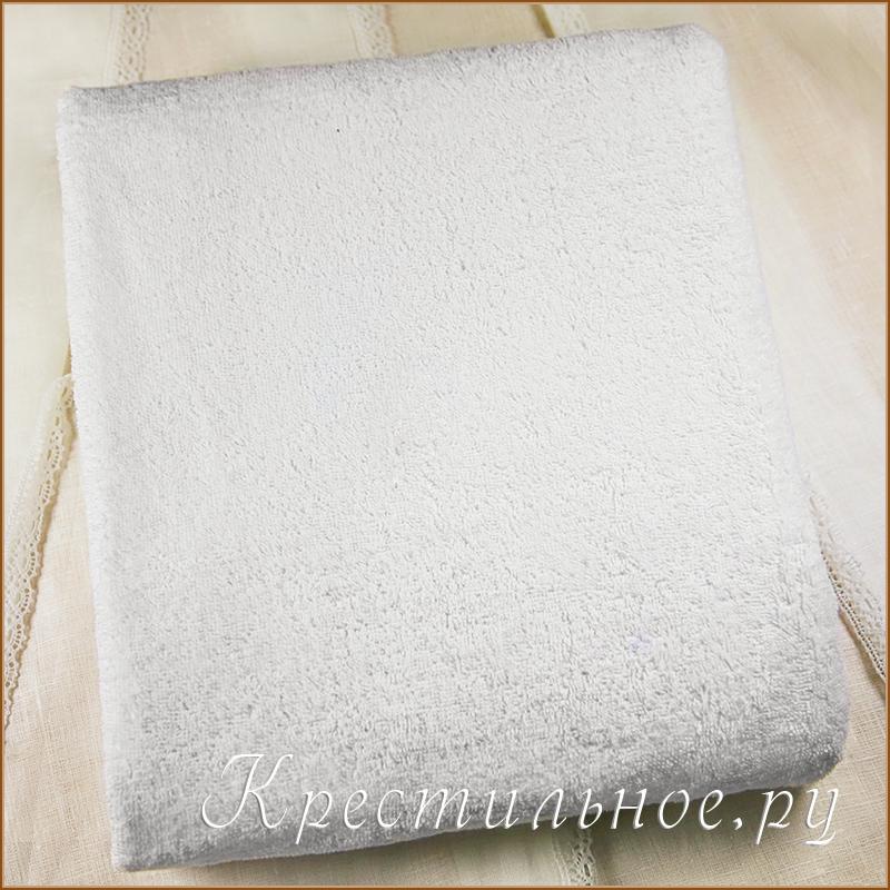 банное махровое белое полотенце