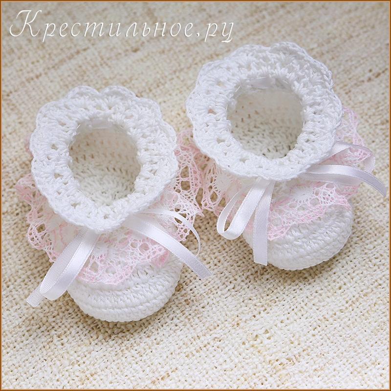 пинетки с розовым кружевом для девочки