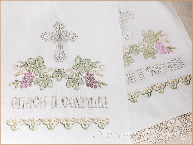 Рушник для венчания Виноградная лоза