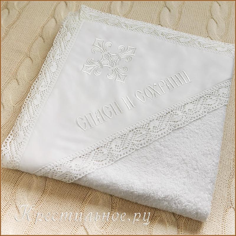 полотенце крестильное с капюшоном