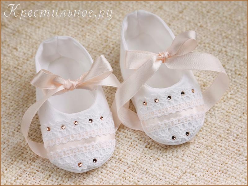 пинетки-туфельки для девочки со стразами