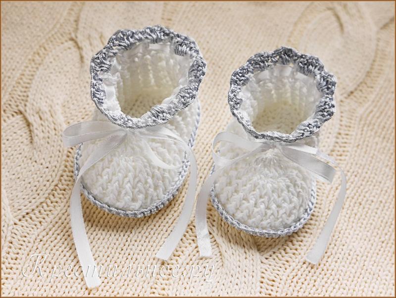 детские пинетки белые с серебристым краем