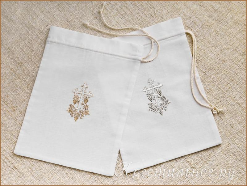 мешочек с золотым или серебряным крестиком