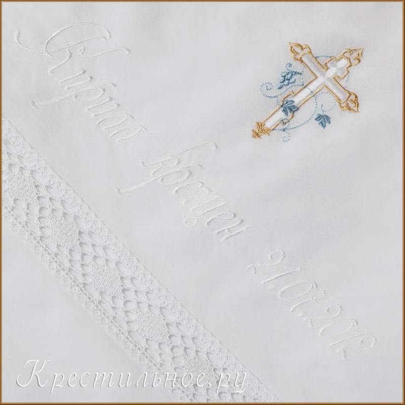 имя дата и крестик на пеленке для крещения