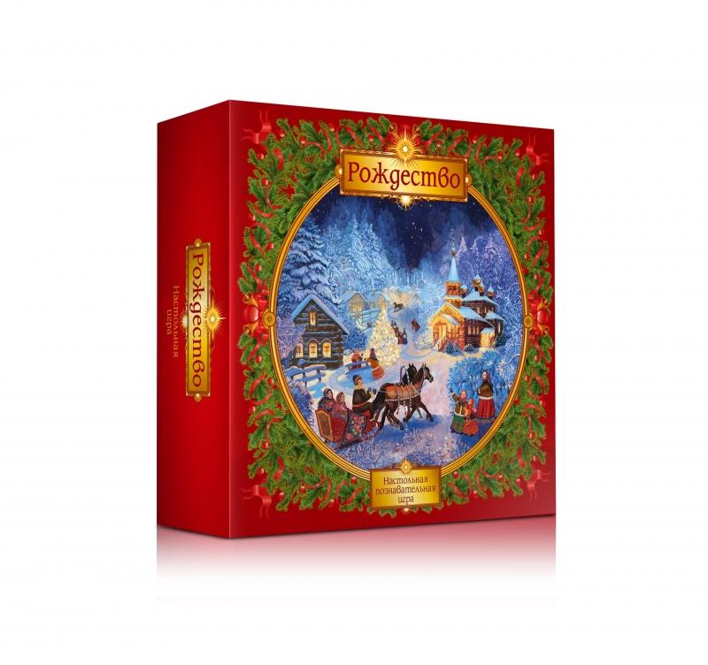 православная игра на рождество