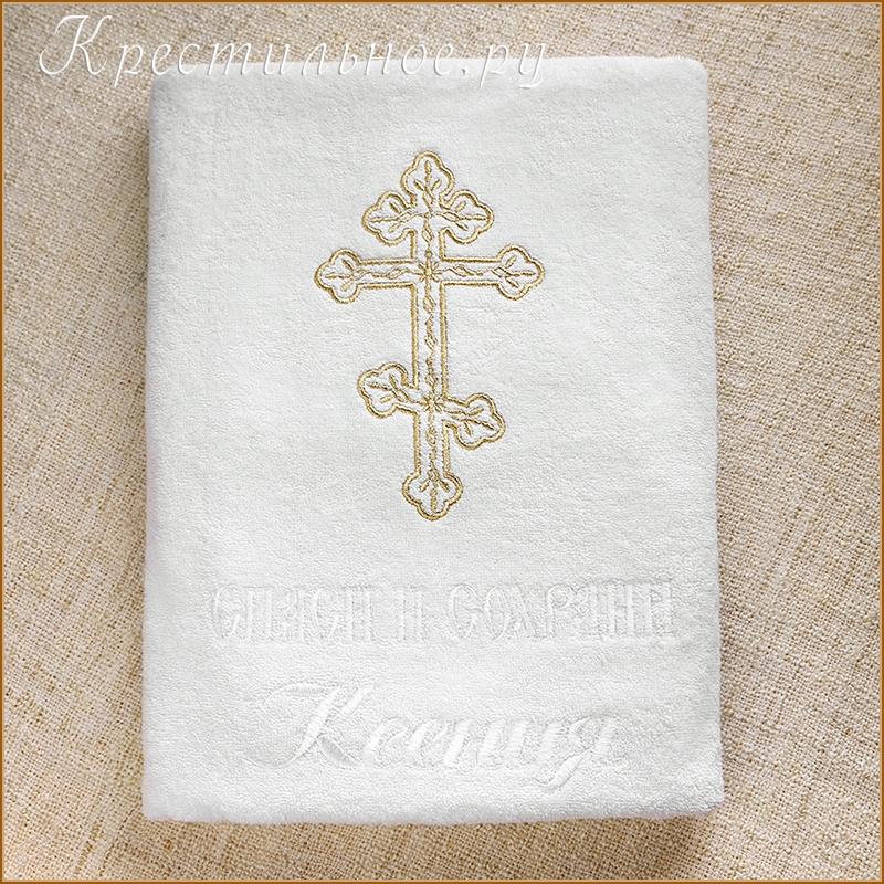 Вышивка крестом кресты для крещения