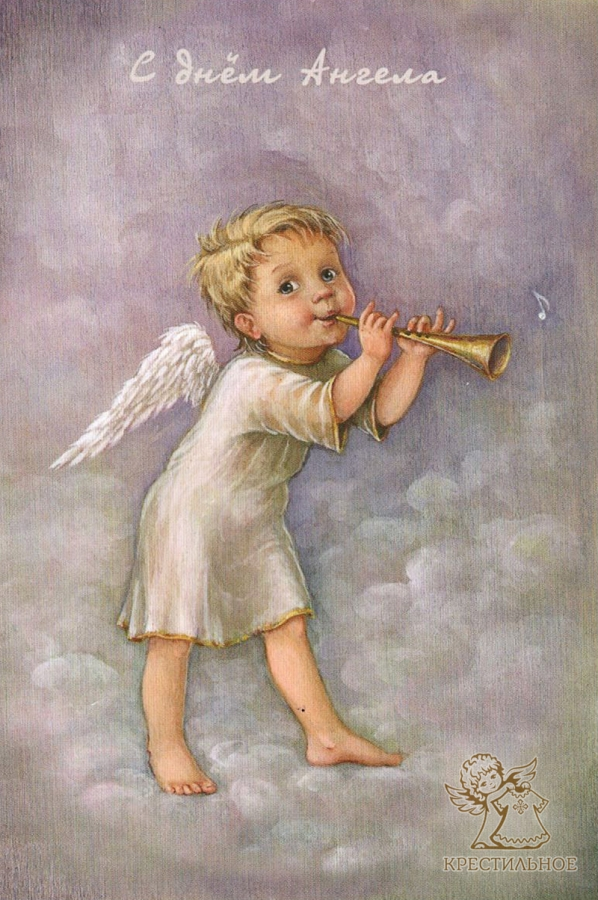 """Открытка """"Ангел с рожком"""""""