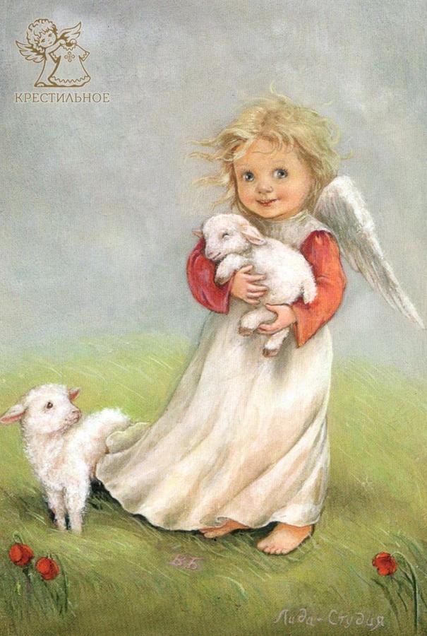 открытка на крестины