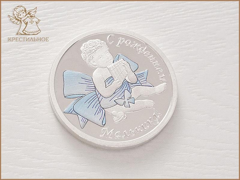 Монеты на рождение ребенка копейки заказать