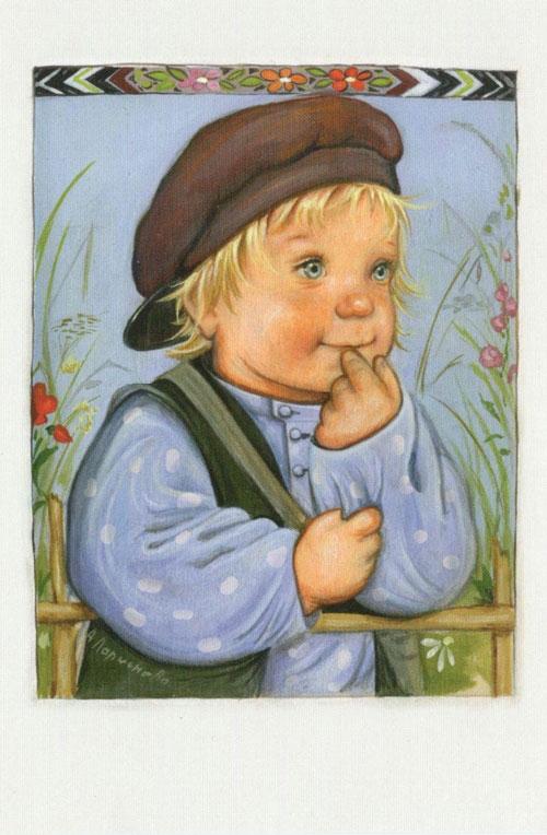 открытка с мальчиком