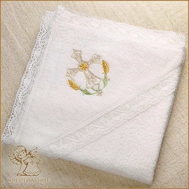 полотенце с капюшоном для крещения ребенка