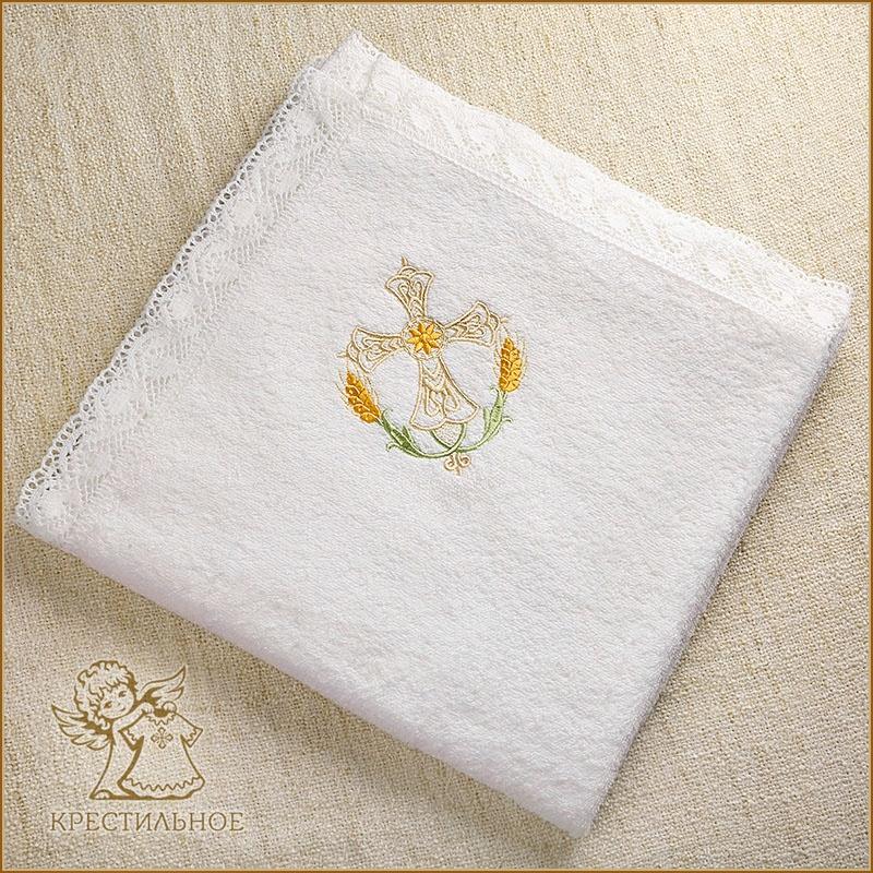 полотенце крестильное кружевное с вышивкой