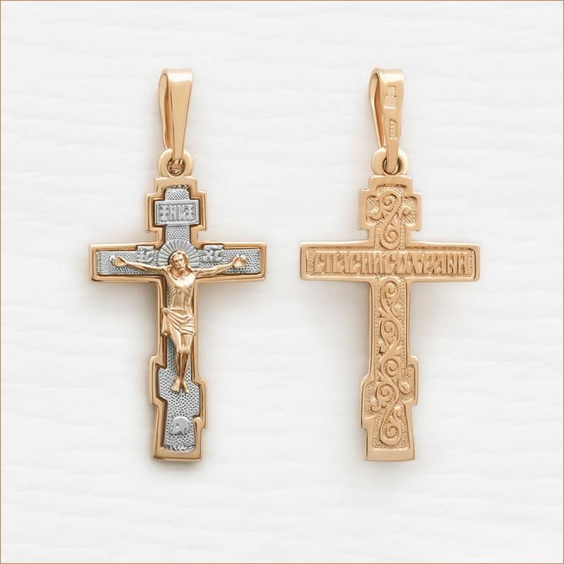 мужской золотой крест классический восьмиконечный арт.11940