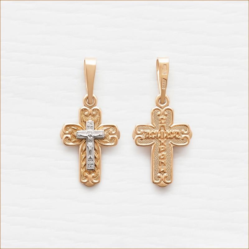 золотой крестик для мальчика арт.12030