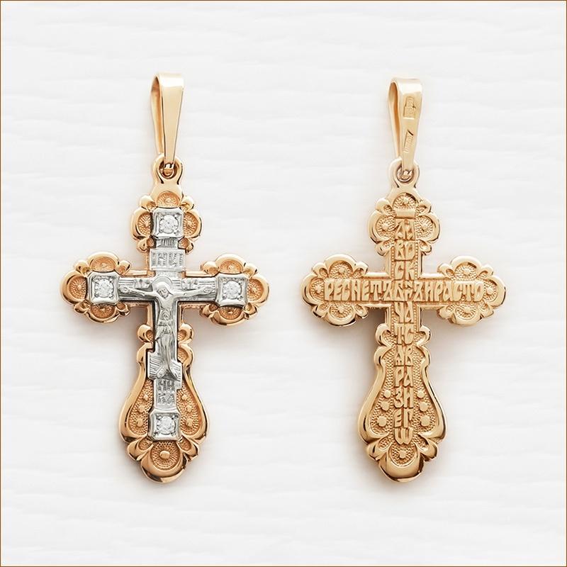красивый золотой крест с фианитами арт.20452