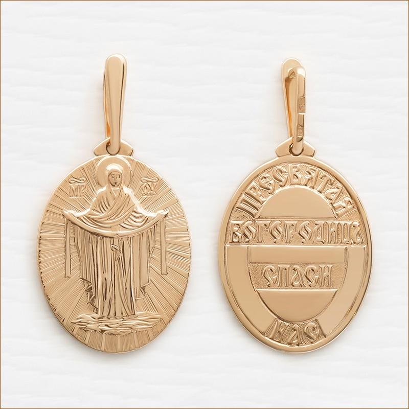 золотой образок покров богородицы арт.35280