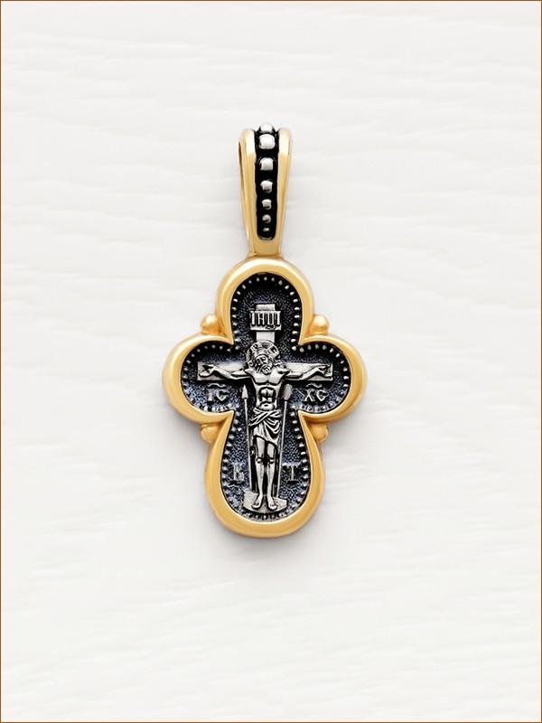 позолоченный крестик, арт.08011