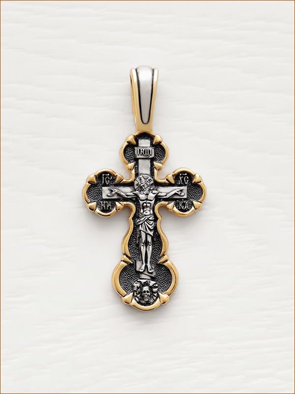 позолоченный крестик, арт.08016