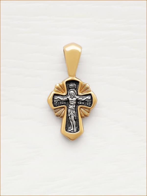 позолоченный крестик, арт.08150