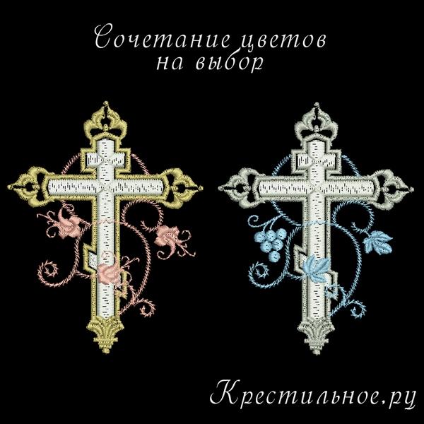 Вышивка православных крестов крестиком